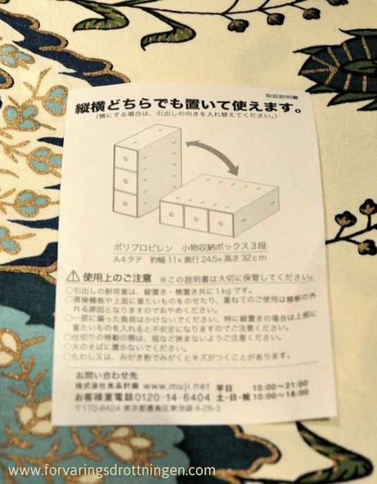 MUJI lådor instruktion